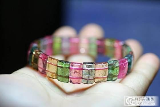 华润珠宝 天然巴西糖果色碧玺手排 20克 全国包邮_宝石