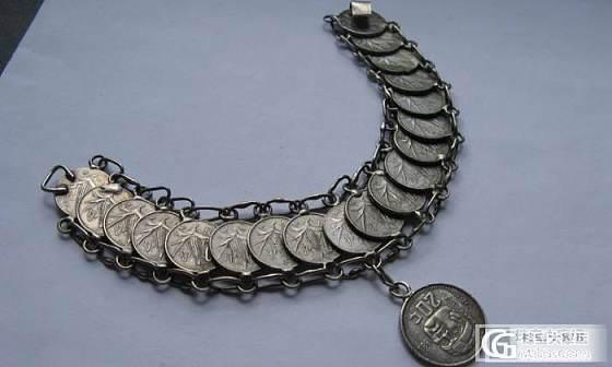 上个特别的 墨西哥 1977-1983年 银质钱币 手链_银