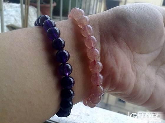 帮我看看紫和草莓晶,应该要多少钱_水晶