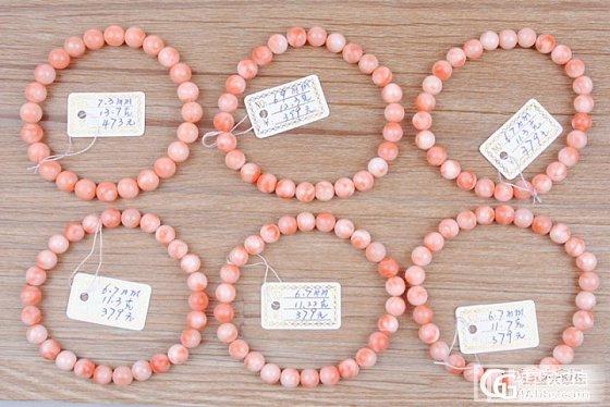 刚看到的 MOMO珊瑚 颜色不错 想入价格不贵 大家觉得这是MOMO吗_珊瑚