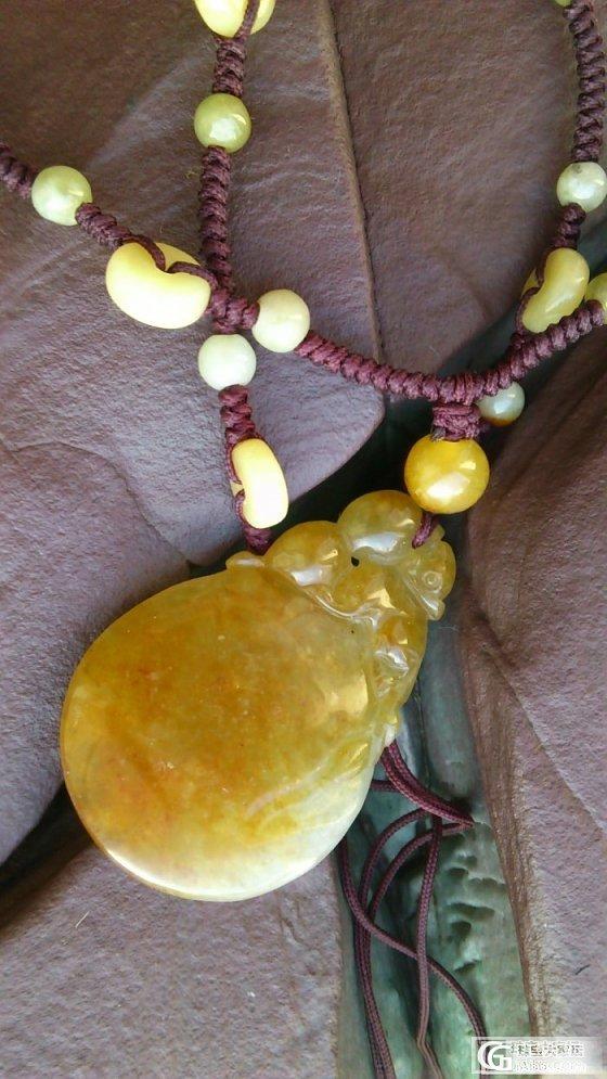 这黄色的是玉石的吗  懂的人讲讲_翡翠
