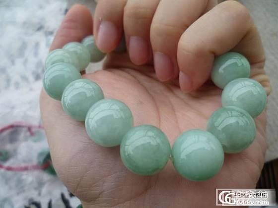 糯种淡绿苹果绿直径1.3CM手珠带证书特价_翡翠
