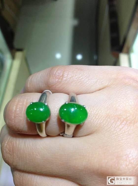 两颗满绿_戒指翡翠