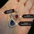 塔吉克斯坦红宝石 蒙大拿蓝宝石 阿富汗红宝石