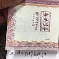 沈阳造币总公司出品、猴年鸡年生肖纯银吊件!