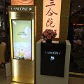 台北蘭蔻專櫃產品母親節預購活動