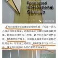 【FIG】FEDERATED INTERNATIONAL GEMLAB