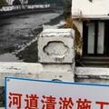 """坐标苏州,和田玉原石巴扎边上河道清淤。。。挂出了""""禁止捕鱼寻宝""""的牌子。  ..."""