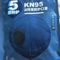这样的口罩能用吗?实在买不到口罩了,翻箱倒柜的找到3个这样的口罩。